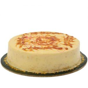 Send Salated Caramel Cake From Hobnob To Pakistan